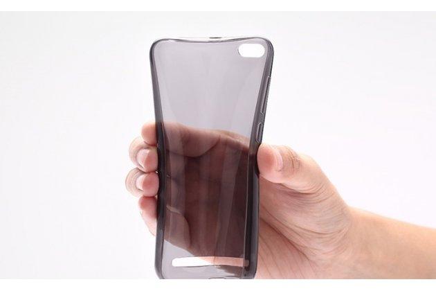 Фирменная ультра-тонкая полимерная из мягкого качественного силикона задняя панель-чехол-накладка для BQ BQS-5040 Force / BQ Mobile BQS-5040 Force серая