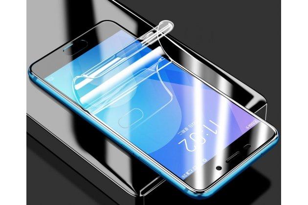 Фирменная оригинальная 3D защитная пленка с закругленными краями которое полностью закрывает экран для телефона Samsung Galaxy C5 Pro / Galaxy C5 2017 (SM-C5010) глянцевая