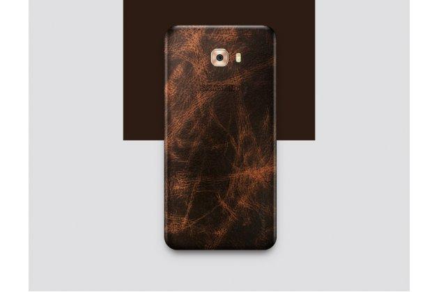 Оригинальная эксклюзивная задняя кожаная наклейка (из натуральной кожи) для Samsung Galaxy C5 Pro / Galaxy C5 2017 (SM-C5010) коричневая