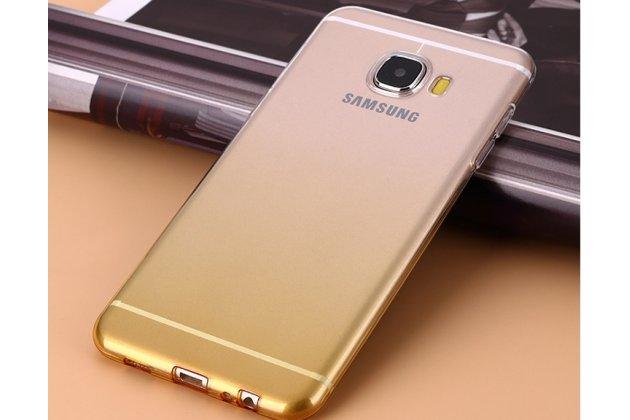 Фирменная ультра-тонкая полимерная задняя панель-чехол-накладка из силикона для Samsung Galaxy C5 Pro / Galaxy C5 2017 (SM-C5010) прозрачная с эффектом песка