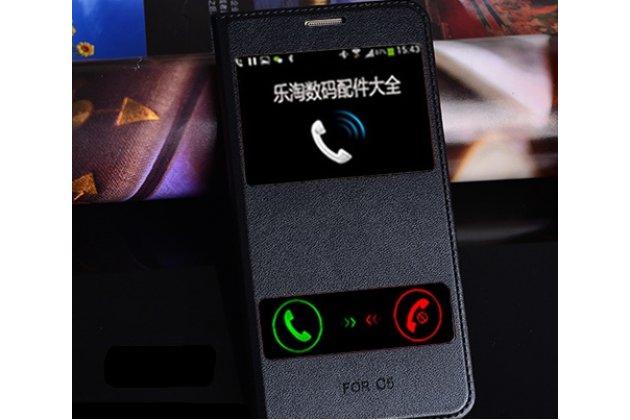 Фирменный чехол-книжка для Samsung Galaxy C5 Pro / Galaxy C5 2017 (SM-C5010) черный с окошком для входящих вызовов и свайпом водоотталкивающий