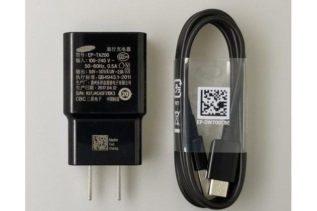 Фирменное оригинальное зарядное устройство от сети для телефона Samsung Galaxy C5 Pro / Galaxy C5 2017 (SM-C5010) + гарантия
