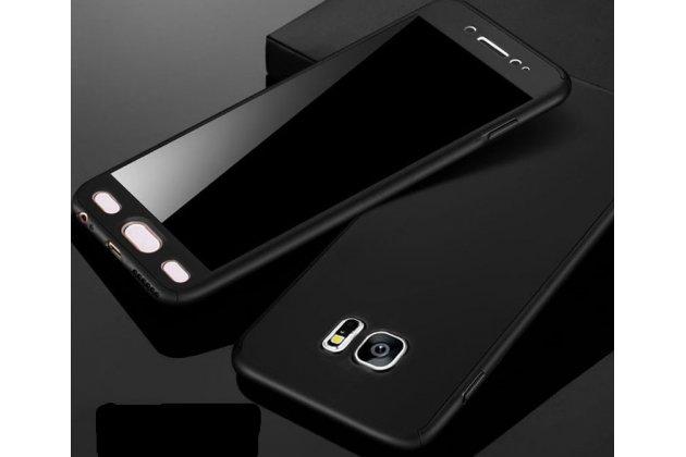Фирменный уникальный чехол-бампер-панель с полной защитой дисплея и телефона по всем краям и углам для Samsung Galaxy C5 Pro / Galaxy C5 2017 (SM-C5010) черный