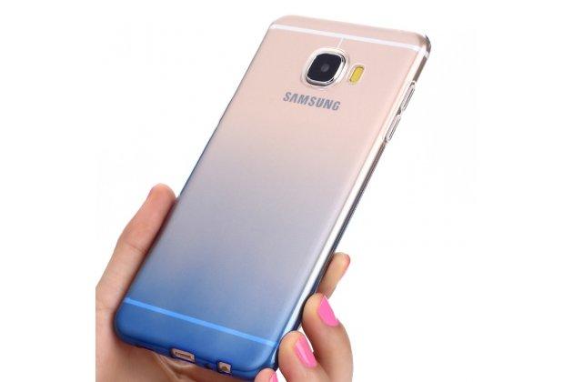 Фирменная ультра-тонкая полимерная задняя панель-чехол-накладка из силикона для Samsung Galaxy C5 Pro / Galaxy C5 2017 (SM-C5010) прозрачная с эффектом дождя