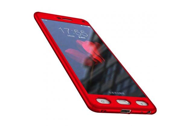 Фирменный уникальный чехол-бампер-панель с полной защитой дисплея и телефона по всем краям и углам для Samsung Galaxy C5 Pro / Galaxy C5 2017 (SM-C5010) красный