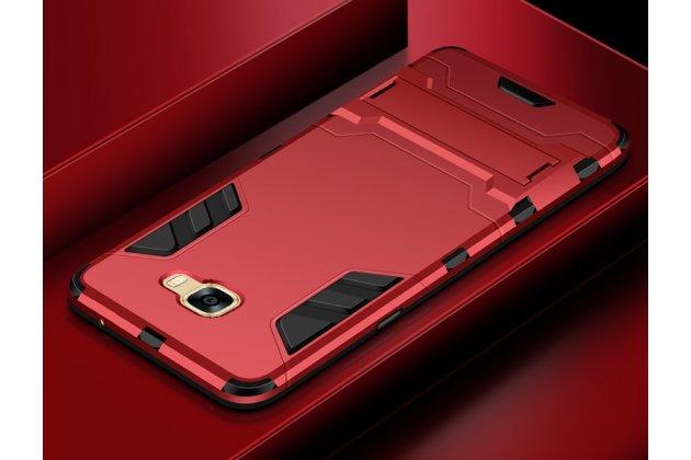 Противоударный усиленный ударопрочный фирменный чехол-бампер-пенал для Samsung Galaxy C5 Pro / Galaxy C5 2017 (SM-C5010) красный
