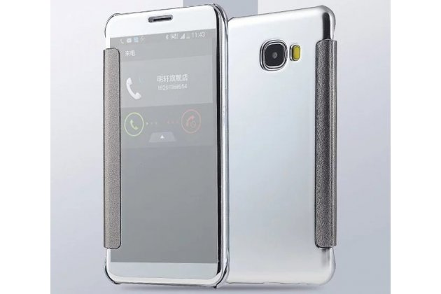 """Чехол-книжка с дизайном """"Clear View Cover"""" полупрозрачный с зеркальной поверхностью для Samsung Galaxy C5 Pro / Galaxy C5 2017 (SM-C5010) серебристый"""