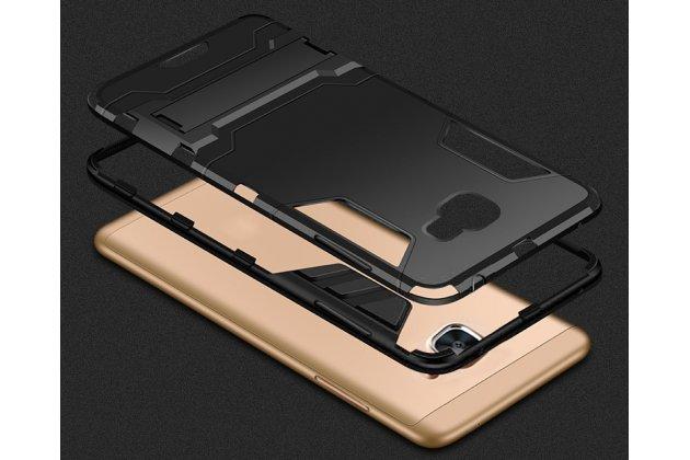 Противоударный усиленный ударопрочный фирменный чехол-бампер-пенал для Samsung Galaxy C5 Pro / Galaxy C5 2017 (SM-C5010) золотой