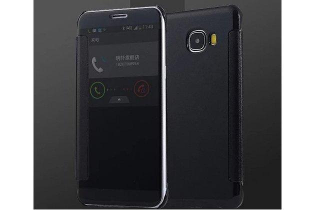 """Чехол-книжка с дизайном """"Clear View Cover"""" полупрозрачный с зеркальной поверхностью для Samsung Galaxy C5 Pro / Galaxy C5 2017 (SM-C5010) черный"""