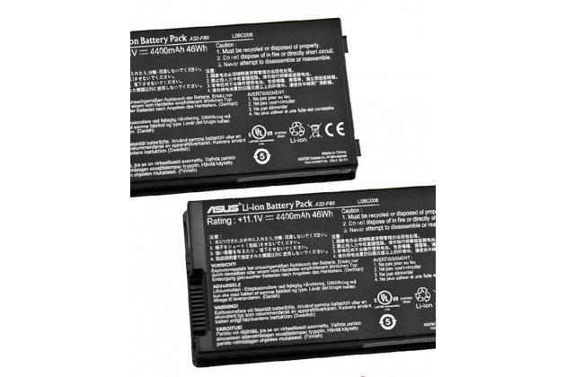 Фирменная аккумуляторная батарея A32-F80/ A32-F80A/ A32-F80H для ноутбука Asus F50/ F80/ N60DP/ PRO61Z/ X61G/ F50Z на 4800mAh 10.8V + гарантия