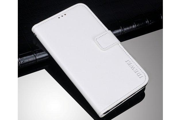 Фирменный чехол-книжка из качественной импортной кожи с подставкой застёжкой и визитницей для BQ BQS-5520 Mercury / BQ Mobile BQS-5520 Mercury  белый