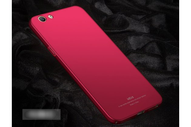 Задняя панель-крышка из прочного пластика с матовым противоскользящим покрытием для Oppo A57 в красном цвете