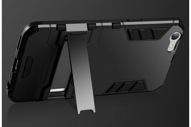 Противоударный усиленный ударопрочный фирменный чехол-бампер-пенал для Oppo A57 голубой