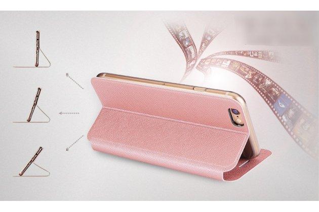 Фирменный чехол-книжка водоотталкивающий с мульти-подставкой на жёсткой металлической основе для Oppo A57 розовое золото