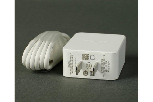 Фирменное оригинальное зарядное устройство от сети для телефона Oppo A57 + гарантия