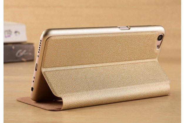 Фирменный чехол-книжка для Oppo A57 золотой с окошком для входящих вызовов и свайпом водоотталкивающий