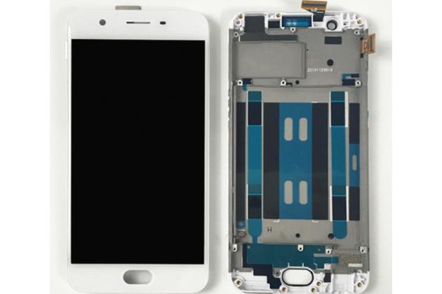 Фирменный LCD-ЖК-сенсорный дисплей-экран-стекло в сборе с тачскрином на телефон Oppo A57 белый + гарантия