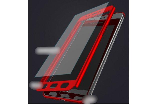 Фирменный уникальный чехол-бампер-панель с полной защитой дисплея и телефона по всем краям и углам для Oppo A57 красный