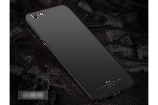 Задняя панель-крышка из прочного пластика с матовым противоскользящим покрытием для Oppo A57 в черном цвете