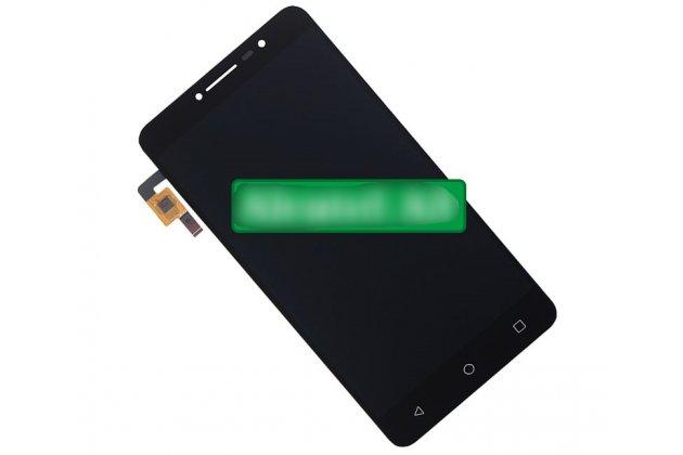 Фирменный LCD-ЖК-сенсорный дисплей-экран-модуль запчасть в сборе с тачскрином на телефон Alcatel A3 XL 9008D / Alcatel A3 XL 9008X черный + гарантия