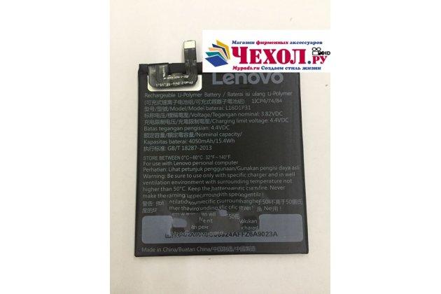 Фирменная аккумуляторная батарея 4000 mAh на телефон Lenovo Phab 2 Pro PB2-690N + инструменты для вскрытия + гарантия