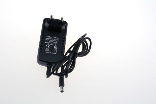 Фирменное зарядное устройство от сети светодиодный адаптер JSY-1220 AC100-240V 50/60Hz