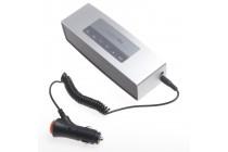 Фирменное зарядное для автомобиля для Bose soundlink mini