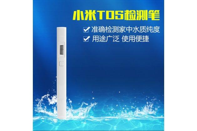 Фирменный Тестер/ Детектор Xiaomi Mi TDS Pen Water Quality Tester измеритель качества / чистоты / воды