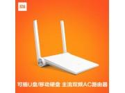 Фирменный оригинальный беспроводной маршрутизатор/роутер Xiaomi Mi Wi-Fi nano (Youth Edition) c переходником н..