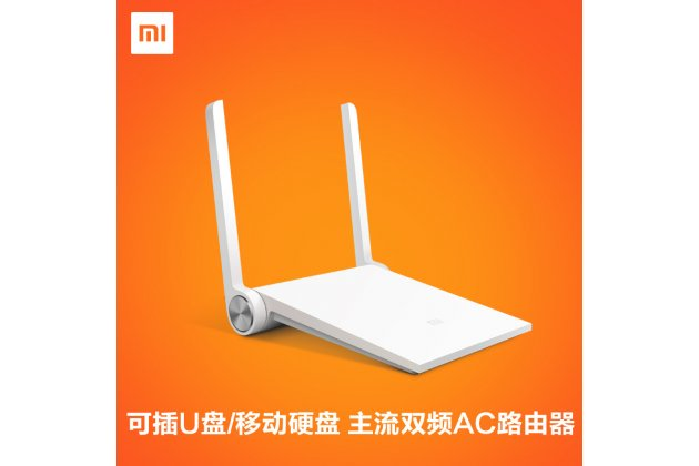 Фирменный оригинальный беспроводной маршрутизатор/роутер Xiaomi Mi Wi-Fi nano (Youth Edition) c переходником на нашу розетку + гарантия