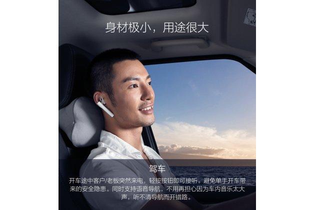 Фирменная оригинальная беспроводная гарнитура Xiaomi Mi Bluetooth headset v.2 (LYEJ02LM) + Гарантия