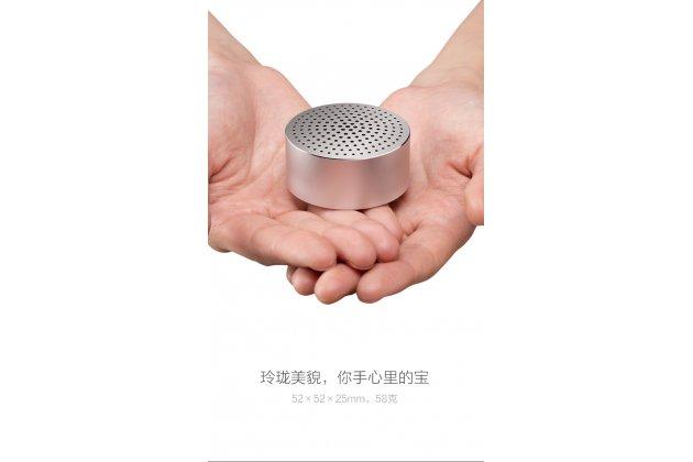 Фирменная оригинальная портативная акустическая система/ колонка Xiaomi Mi Bluetooth Speaker Mini / Ксяоми Литл Аудио (Portable Round Box) алюминиевая 2 Вт/ 35 дБ / Моно + Гарантия