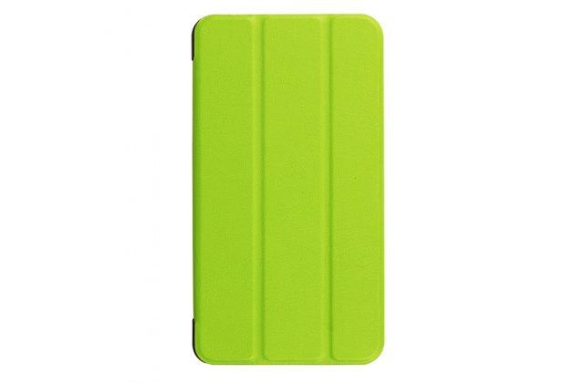 Фирменный умный чехол самый тонкий в мире для Acer Iconia One 7 B1-780 iL Sottile зеленый пластиковый Италия