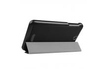 Фирменный умный чехол самый тонкий в мире для Acer Iconia One 7 B1-780 (NT.LCJEE.004) iL Sottile черный пластиковый Италия