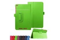 Фирменный чехол-обложка с подставкой для Acer Iconia One B1-850 (NT.LC4EE.002) зеленый кожаный