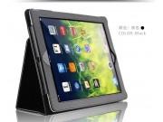Фирменный чехол-обложка с подставкой для Acer Iconia One B3-A20 (NT.LBYEE.004) черный кожаный..