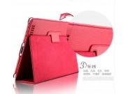 Фирменный чехол-обложка с подставкой для Acer Iconia One B3-A20 (NT.LBYEE.004) красный кожаный..
