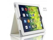 Фирменный чехол-обложка с подставкой для Acer Iconia One B3-A20 (NT.LBYEE.004) белый кожаный..