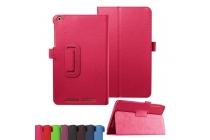 Фирменный чехол-обложка с подставкой для Acer Iconia Tab A1-860 розовый кожаный