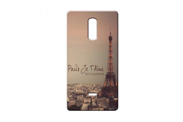 """Фирменная роскошная задняя панель-чехол-накладка  из мягкого силикона с безумно красивым расписным 3D рисунком на Alcatel A3 XL тематика """"Париж"""""""