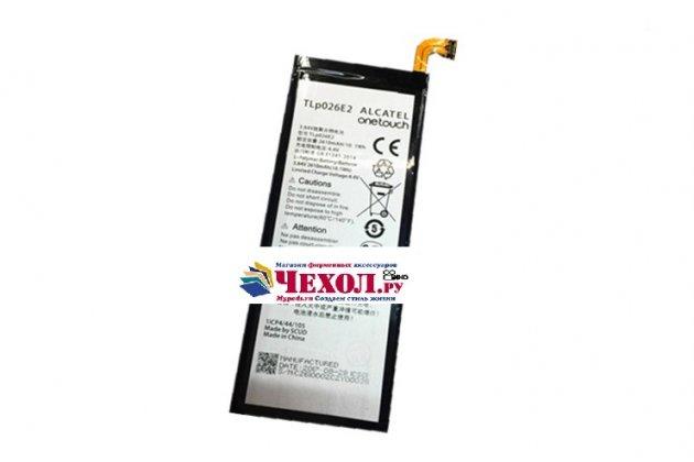 Фирменная аккумуляторная батарея 2610mAh TLP026E2 на телефон Alcatel IDOL 4 6055K 5.2 / Idol 4 5.2 + инструменты для вскрытия + гарантия