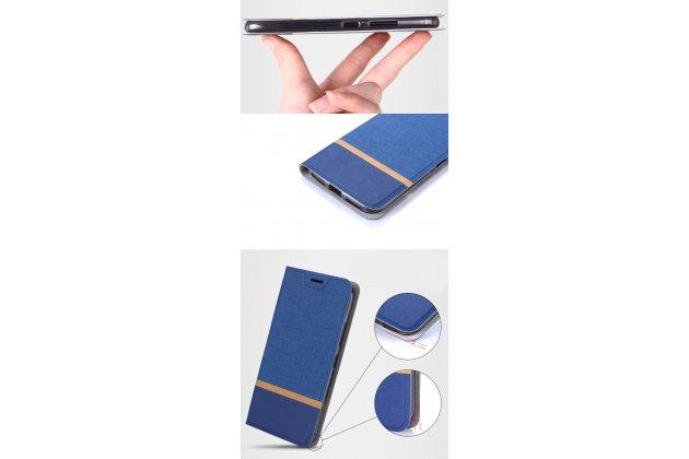 Фирменный чехол-книжка с визитницей и мультиподставкой на жёсткой металлической основе для Alcatel Idol 5 6058D синий из настоящей джинсы
