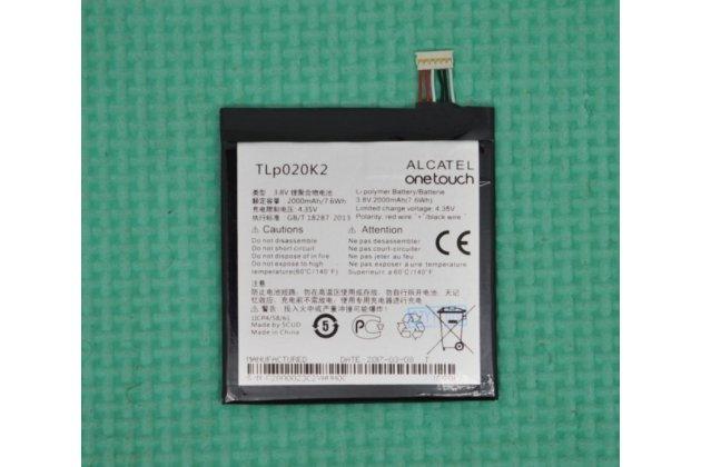 Фирменная аккумуляторная батарея 2000mAh TLp020K2 на телефон Alcatel One Touch Idol 3 (4.7) / 3 (4.7) Dual Sim 6039Y/K + инструменты для вскрытия + гарантия