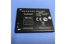 Фирменная аккумуляторная батарея 1400mAh TLi014A1 на телефон Alcatel One Touch S'Pop 4030D + инструменты для вскрытия + гарантия