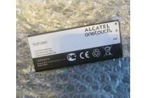 Фирменная аккумуляторная батарея 1500mAh TLi015m1 на телефон Alcatel PIXI 4 4034 A/ D + инструменты для вскрытия + гарантия