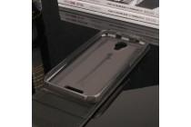 Фирменный оригинальный вертикальный откидной чехол-флип для Alcatel Pixi 4 (5) 5010D голубой из натуральной кожи Prestige
