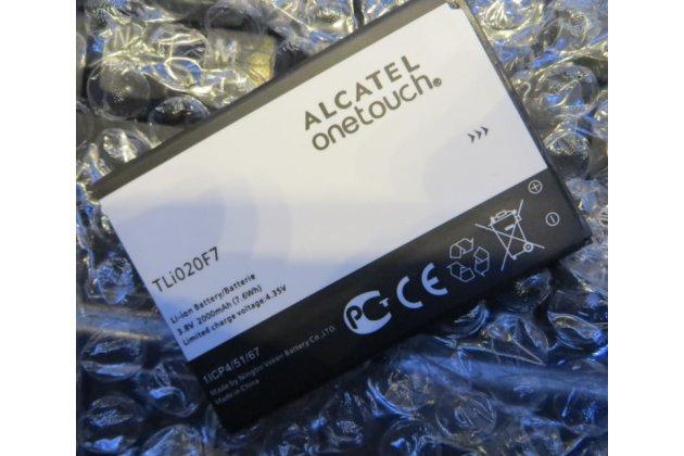 Фирменная аккумуляторная батарея 2140mAh TLI020F7 на телефон Alcatel Pixi 4 (5) 5045D / Alcatel POP 2 5042D/5042X  + инструменты для вскрытия + гарантия