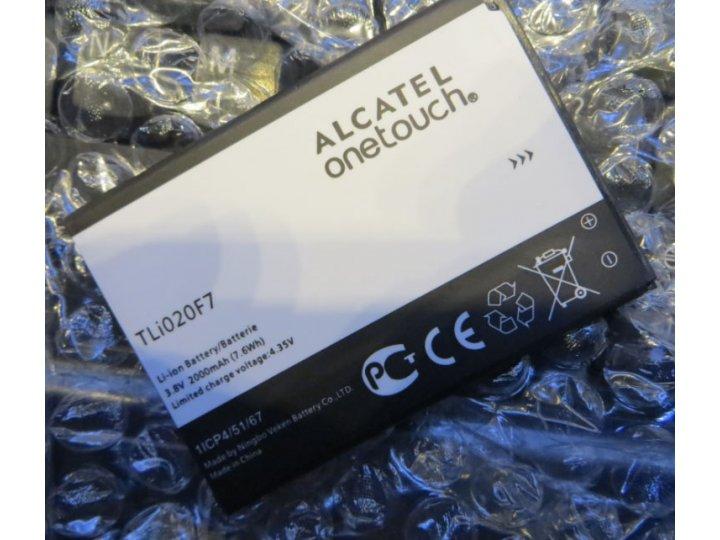 Фирменная аккумуляторная батарея 2140mAh TLI020F7 на телефон Alcatel Pixi 4 (5) 5045D / Alcatel POP 2 5042D/50..