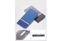 Фирменный чехол-книжка из качественной импортной кожи с мульти-подставкой на жёсткой металлической основе для Alcatel PIXI 4 Plus Power с полоской синий