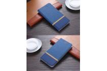 Фирменный чехол-книжка с визитницей и мультиподставкой на жёсткой металлической основе для Alcatel PIXI 4 Plus Power синий из настоящей джинсы